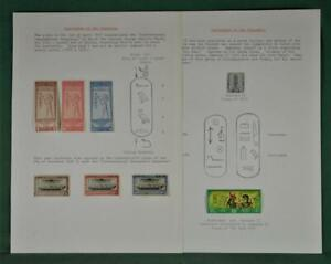 EGYPT STAMPS SELECTION ON 2  ALBUM PAGES  (R139)