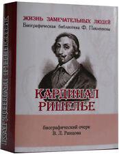 """Nouveaux miniature 3"""" russes Livre Miniature du cardinal Richelieu Histoire Book"""
