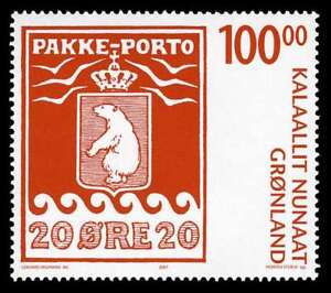 Greenland 2007 100th Anniversary of Pakke-Porto stamps, 3rd issue, UNM / MNH