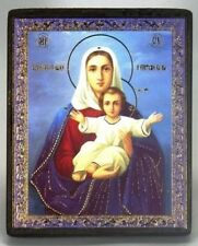 Icon Mother of God I am with you wood икона Богородица Аз есмь с вами 10x12x1,8