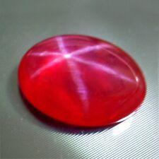 4.25cts. STAR RUBY OVAL CABOCHON VVS LOOSE GEMSTONE JEWELRY ovale étoile rubis