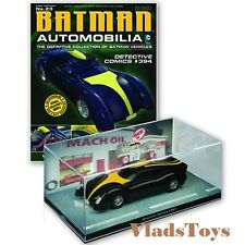 Eaglemoss 1:43 Batman Automobilia Batmobile Detective Comics #394 EM-BM023 w/Mag