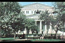 MOSCOU (RUSSIE) THEATRE BOLSHOI animé en 1969