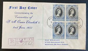1953 Kuching Sarawak First Day Cover Queen Elizabeth II coronation Stamp Block
