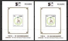Thailand Sc 1662c Mnh Issue Of 1996 - Zodiac