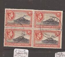 Solomon Islands KGVI SG 69 block of 4 VFU (8azn)