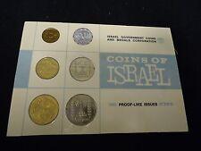1965 Israel Proof Like Set