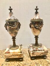 ANTIQUE PAIR OF MARBLE AND BRONZE URNS