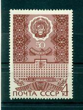 Russie - USSR 1970 - Michel n. 3808 - République des Maris