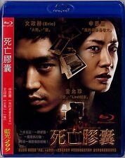 Diary of June (Korea 2005) TAIWAN BLU RAY ENGLISH SUBS