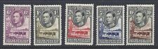 BECHUANALAND 1938 KGVI definitives (SG 124-128 top values only) F/VF MH