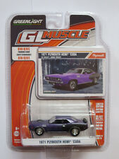Greenlight 1:64 Muscle Series 14 - 1971 Plymouth Hemi Cuda Brand new