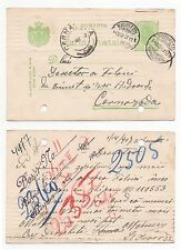 1907 ROMANIA Cover BUCHAREST To CERNAVODA Stationery Postcard