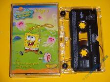 *MC* Spongebob Schwammkopf 3 - Pizza-Heimservice, u.a. * edelKids *