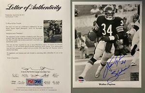 "Walter Payton HOF "" Sweetness "" Signed 8x10 Photo Autographed AUTO PSA/DNA LOA"