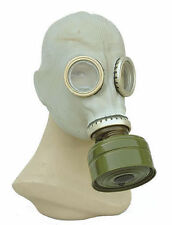 Gas Mask GP5 Russian USSR 防毒面具 ガスマスク Latex Fetish Karneval Sammler Carnival