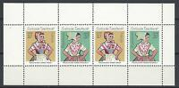 DDR #MIHB13IA MNH Booklet Pane CV€5.00 1971 Costumes [1297Ad][STOCK IMAGE]
