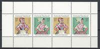 DDR #MIHB13IA MNH Booklet Pane CV€5.00 1971 Costumes [1297Ad][STOCK IMAGE]