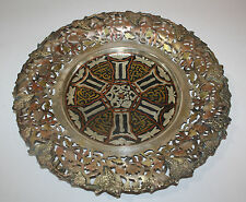 Antique Brass Copper Silver Middle East Tray Intricate Design