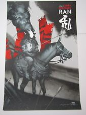Akira Kurosawa'S Ran - Jiro Edition by Joao Ruas Screen Print Mondo Artist