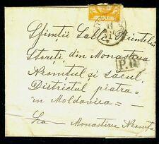 1871 Prince Carol,10 BANI yellow,Unusual usage cover,Bucuresti-GARA ROMAN-NEAMT