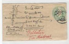 India: British, Postal Stationery, envelope type, circulated, year 1910. IN38