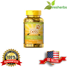 GLUCOSAMINE PLUS FOR PETS DOGS CATS JOINT BONE  ANIMAL FEED SUPPLEMENT 90 CAPS