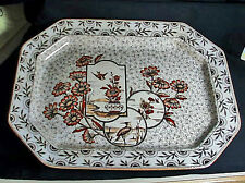 Exquisite c1884 Largest Ridgways Aesthetic Polychrome Devonshire Pattern 16 5/8""