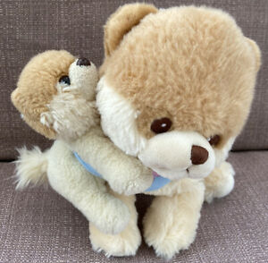 Gund My 1st Boo The World's Cutest Dog with Pup Plush Stuffed Animal #4053752