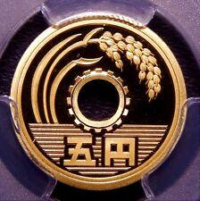 Japan 5 Yen 2006 (Heisei 18) PCGS PR70 DCAM Perfect Holed Coin!
