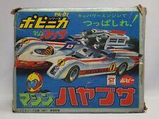 Vintage '70s POPY JAPAN Chogokin PA-87 MACHINE HAYABUSA super rare