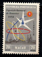 Macau 1958 Mi. 414 Ungebraucht * 40% 70 A, Weltausstellung Brüssel