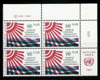 United Nations/Geneva SC # 102 Energy Type. MNH
