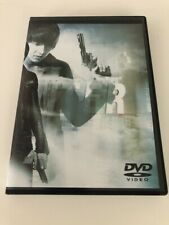 City Hunter Korean Drama DVD 'Excellent English Subtitles'