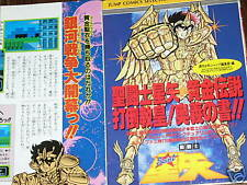 Saint Seiya GAME GUIDE BOOK NES famicom Japanese FC