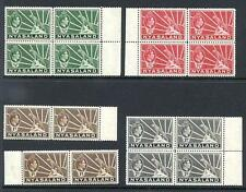 Nyasaland 1938 King George 6th first colour ½d to 2d definitive blocks each mint