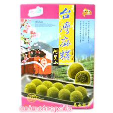 Taiwanese Ali Mountain Mochi Cake With Pastry 1Box Free Ship 台灣 阿里山 麻糬