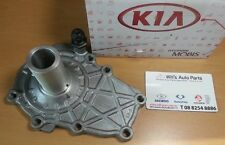 KIA K2900  2008-ONWARDS GENUINE BRAND NEW GEAR BOX COVER WITH A SEAL