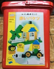 Lego 7336 Red Bucket Basic Set Japan Import Rare 2007 Complete See Photos