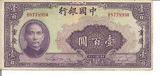 CHINA ,100 YUAN, CHINA BANK,1940