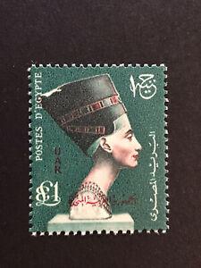 GandG Stamps Egypt #500 UAR Nefertiti MNH OG