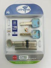 Mul-T-Lock MT5 + Super  Euro Profile cylinder 76mm - 5 keys cog special edition