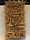 Vintage Carved Chinese 3 Dimensional Carved Gilt Wood Temple Panel 20 x 11