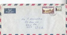 1970s Oman #141,#147 on cover, Alfahal to US; boat topical *d