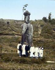 Photo. 1910s. Korea.   Buddhist Monument