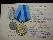 Medal For the Capture of Vienna USSR + DOC