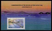 Bridge Lantau Link, Architecture, Hong Kong 1997 MNH MS