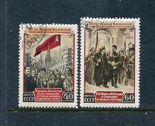 Russia 1676-77 CTO October Revolution 36th Ann. 1953 Lenin and Stalin. x29217