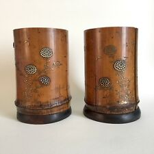 2 Japanese (Chinese ?) lacquer Bamboo Brush Pots bitong / chrysanthemum 19th