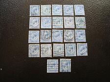 ROYAUME-UNI-timbre yvert et tellier n°143 ou 163x22 obl(A18)stamp united kingdom